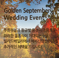 Golden September Wedding Event