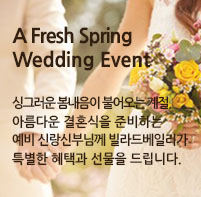 A Fresh Spring Wedding Event